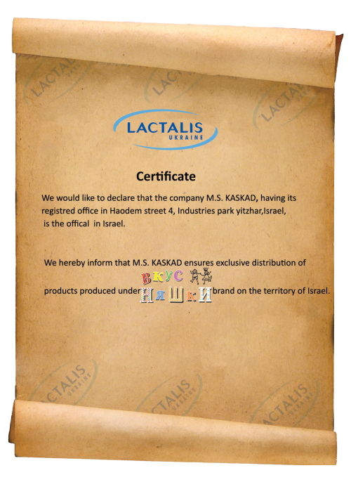 KLAF- lactalis