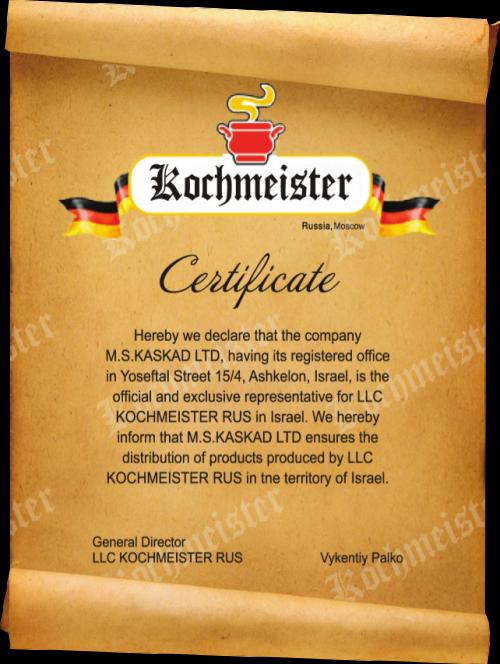 kochmeister-c