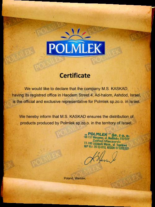 pomlek-c
